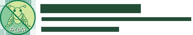 香港蟲害控制從業員協會, PEST CONTROL PERSONNEL ASSOCIATION OF HONG KONG, 防治蟲鼠常識諮詢熱線 8108-2770